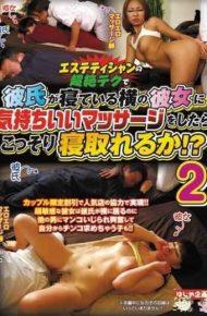 HJMO-252 I Had A Massage Feels Good Take Secretly Sleeping Next To Her Boyfriend Is Sleeping In The Tech Transcendence Esthetician! 2