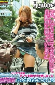 """HUNT-613 """"i Have Been Riding A Bicycle Wearing Mini Skirt On Purpose"""" Girl Rowing A Bicycle At Full Throttle Skirt Wearing Miniskirt Super Inwardly A Woman De M Ultra Spree Feel Rubbing The Omata The Saddle So I Looked At The Crotch That Yara Was That It Wants!"""