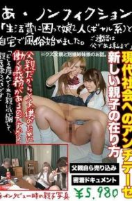 "FSYG-003 ""i Have Begun Customs At Home And Two Daughters Gals In Trouble With The Cost Of Living.please Contact Me Until My Father. """