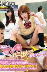 HUNTA-012 I Have Put Out That Man Meat Hami Panty Is Too Biting To Rainy Day Hamiman! Bullish Woman Classmates Colleagues You Can Beaten Or Insulted The Ultra-bearish Me To Receive The Always Terrible Handling As Outlet For Stress.