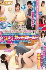 "VRTM-367 ""i I Will Pregnant With My Older Brother!""my Brother Suddenly Visited My Favorite Brother's House A Fiance.a Horse Ride Raw Insert Whether Absolutely Not Taken!it Can Be Forcefully Ejaculated In The Vagina Over And Over And Over With Force For Hold! Four"