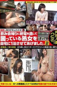 JJAA-002 I Let The Milf Getting In Trouble By Missing The Last Train After Drinking Party Stayed At Home One Night.2