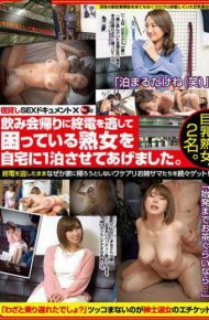 JJAA-001 I Let The Milf Getting In Trouble By Missing The Last Train After Drinking Party Stayed At Home One Night.