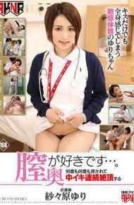 FSET-741 I Like The Back Of The Vagina .nurse Yuri Saehara Nurse Who Is Caught Repeatedly And Repeatedly Repeated Many Times Over And Over