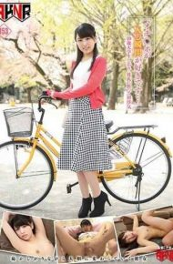 "FSET-774 ""i Like The Moment When Ochi Po Enters "" 20 Years Old College Student Bookmark Silent First Boyfriend First Flirt Kuraki Shiori"