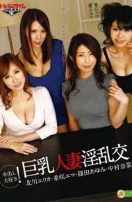 GTAL-009 I Love Cum!busty Wife Nasty Exchange Shinoda History Nozomi Saki Emma Kitagawa Erika Nakamura