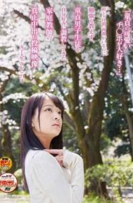 SDMU-333 I Love Cute Ji Port Of Virgin For About One Month Is Also Not Taught Study Are You Parents Virgin Boys The Pies Authenticity Of Home Teachers Have Been Trained In Their Favorite Post Video College Student Mikako 21-year-old