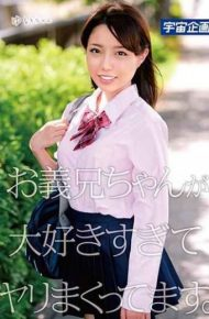 MDTM-444 I Love Your Brother-in-law So Much I'm Rolling. Yui-chan