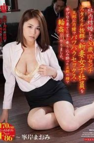 HBAD-443 I Married 30 Years Old 170 Centimeters Preeminent Wife Of A New Wife Employee To A Husband Secretly Got Into The House At The End Of Power Phrase Sex Phrase And Gang Beside A Drunken Husband. Maomi Minegishi