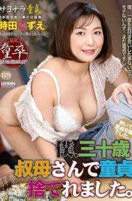 SPRD-1124 I My 30-year-old Aunt Was Discarded As A Virgin. Kozue Tokita