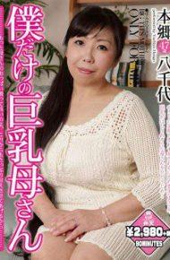 KMDS-20269 I Only Busty Mother Hongo Yachiyo