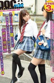 RTP-096 I Saw The Thigh absolute Area Between Skirt And Knee High Looking Down From Elongated Legs In Front Of Me … 4