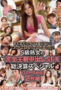 VERO-068 I Still Can Not Lose To Vr!this Is The Power Of 2d! !s Subject Mature Woman Complete Subjective Vaginal Cum Shot Sex Total Settlement Special 30 Person 8 Hours 2 Sheets Set