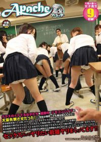 AP-062 I Tatsu Be Large Amount Of Incontinence Is The Remote Control Vibe In Class Girls Who Are Pond Class! Teacher Shiranpuri Is Stunned But I …! Since Know Some Secret Women Who Are Pond Class Mercy Of Me!Boys Is That I Narrow Shoulders Of Two People Stood In The Class Are Covered In Zakopane School Commercial
