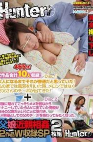 HUNT-637 I Think It Was Normal To Become An Adult!when You Catch A Cold In My House Of Po Ji Dad Came Out Instead Of A Melon! W 2 Single-disc Recording Sp2 Father And Daughter Incest