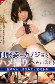 SQTE-183 I Took A Girlfriend Of A Uniform In Her Uniform