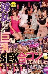 CESD-519 I Tried Sex With A Huge Breasted Actress Who Is Too Lascivious