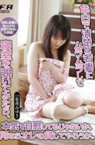 FAA-008 I Tried To Look Into The Bedroom Antsy To Tidy Wife Is Fair Is Not It Has Been Really Masturbate What If I Do I'll Lend Me.