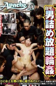 """AP-052 """"i Want To Be Fucked By A Man Of Many Anyway!"""" Packed All-you-can-man Gangbang At Homecalled Was Mashi Spear With Gangbang And Packed Only Put A Man One Living At 6 Tatami Home Of Pervert Amateur Daughter!"""
