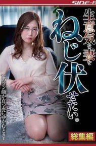 NSPS-770 I Want To Cheeky A Cheeky Wife. When That Tsunki Is Distorted In Red
