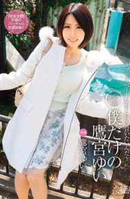 DVAJ-233 I Want To Go Out With You I Only Takamiya Of Yui Private