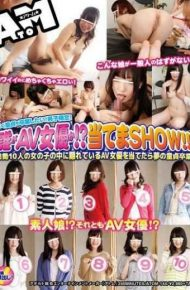 ATOM-144 I Want To Graduate Early Virgin!men's Limited!who Av Actress! Show Or Expectation! !virgin Graduation Dream When You Rely On The Av Actress Who Is Hiding In The Girl A Total Of 10 People!