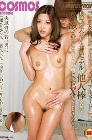 HAWA-140 I Want To Keep It Asleep I Want To Keep Beautiful Naked Wife Who Dropped Love When I Saw A Young Model Stick Of A Younger Than Her Husband Co-starred In Memorial Nude Shooting Then Did She Sexvol.5