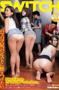 SW-473 I Want To Rub In Patsupatsu Ass Pantyhose. When I Look At The Muchimuchi Thigh Pantyhose In The Neighborhood Of The Young Wife Who His Wife Who Is Also Excited Seen A Man Other Than Her Husband!you Want To Etch And Me