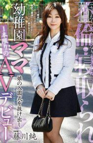 JJBK-006 I Wanted To Be Wrong And It Seemed To Be Crazy …Kindergarten Mama&#39s Daughter&#39s Entrance Ceremony Withdraws Out And One-off AV Debut Jun Fujikawa