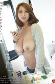 FTN-032 I Wanted To Look At The Wife Do Not Know Me 21 Rena Fukiishi
