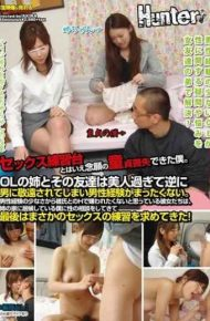 HUNT-577 I Was Able To Loss Of Desire Virgin Units Although Practice Of Sex.ol Is A Sister And Their Friends Do Not Have Any Experience Of Men Would Be Reluctant To Reverse Too Much Man To A Beautiful Woman.
