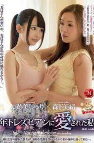 JUY-666 I Was Beloved By My Lesbian Young Man Morishita Morimori Sushi