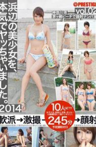 SOR-017 I Was Doing Really Chai A Girl Of The Beach. 2014 Vol.2