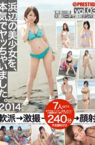 SOR-018 I Was Doing Really Chai A Girl Of The Beach. 2014 Vol.3