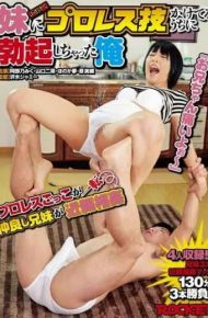 RCT-616 I Who Had To Erection While You Are Wrestling Over Technology Playfully Sister