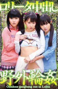 IBW-398Z IBW-398z Hatsume Rina Itano Yuki Outdoor Gangbang