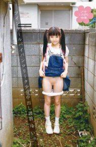 IBW-518Z IBW-518z Saotome Yui Girl Torture