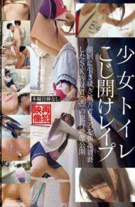 IBW-598Z IBW-598z Girl Toilet Pry Rape