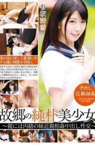 IBW-699Z IBW-699z Homeless Pure Babe – Sister Secret Incest Casual Sexual Intercourse To Parents – Mr. Azaka Miyuki