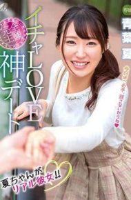 XVSR-437 Icha Love God Date Aoba Summer