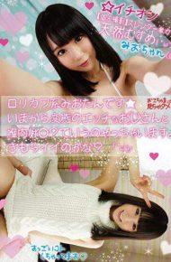 GDJU-048 Ichioshi Personal Shooting Slender Natural Musume Chan Temporary