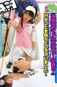 """ATOM-107 Idle Golfer Of The Future """"a Famous Golf Magazines Feature Articles Is Yours And Reputation Cute Daughter Bukkake Cormorant Golfer Locally! 'take A Picture Like Crazy Lewd That It Tricked Interview And I Have Many Things H!"""