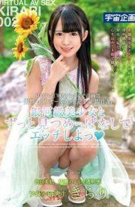 MDTM-422 Idol Student Kirari Kirari Kirari 002 With Galaxy Class Pretty Girl Staring At Forever