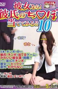 HJMO-189 If Her! Look Focuses On Port Afternoon Boyfriend!! 10