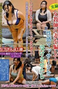 FUFU-164 If I Let The Girlfriend's Wife Deceive Her Sexual Massage ST 41 Years Old