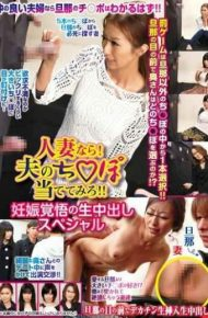 HJMO-275 If Married Woman!dare Against Po Ottonochi ! ! Cum Special Resolution Of Pregnancy