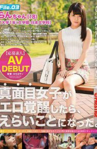 AKA-047 If Serious Girls Woke Up Erotic It Came To Be A Big Deal. File.03 Shooting Pure Babe Girls Who Are Serious In Their Studies Take A Completely Deformed Sex Sex First