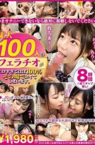 CDC-005 If You Can Not Masturbate Now Please Never Listen. Fellatio Of 100 Amateurs Is Too Erotic And Almost 100 Nuised On The Spot.