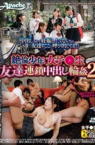 "AP-561 ""if You Do Not Want To Get Pregnant And Cum Shot Call Your Friend Here!""mutani Shonen Girls Raw Friend's Chain Cum Inside Gangbang 2"