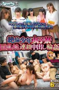 """AP-552 """"if You Do Not Want To Get Pregnant And Cum Shot Call Me A Dorm Girl Here!""""maiden Juvenile Girls' Dormitory Big Breasts Girl Chain Cumshot Inside Gangbangs"""